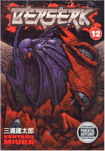 Berserk Graphic Novel Vol. 12