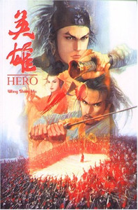 Hero Graphic Novel