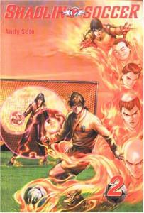 Shaolin Soccer Graphic Novel Vol. 02