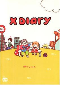 X Diary Graphic Novel