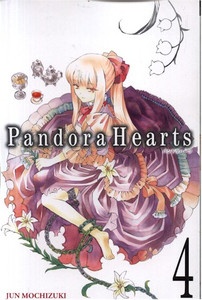 Pandora Hearts Graphic Novel 04