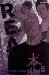 Real Graphic Novel 05