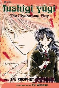 Fushigi Yuugi Graphic Novel Vol. 14