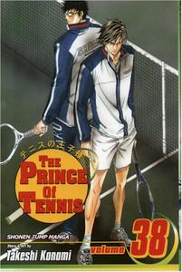 Prince of Tennis Graphic Novel 38