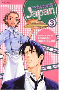 Yakitate!! Japan Graphic Novel 03
