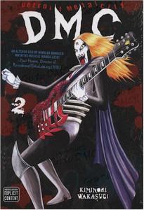 Detroit Metal City Graphic Novel Vol. 02