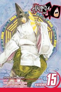 Hikaru No Go Graphic Novel Vol. 15