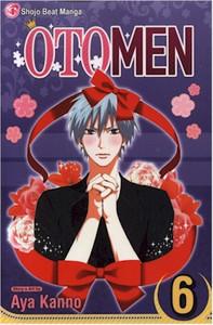 Otomen Graphic Novel 06