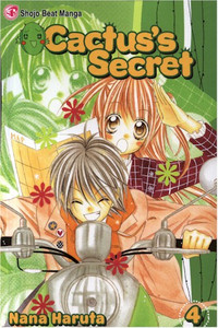 Cactus's Secret Graphic Novel 04