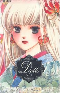 Dolls Graphic Novel 03
