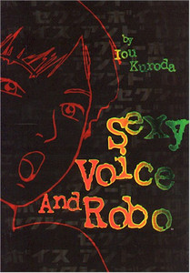 Sexy Voice and Robo Graphic Novel