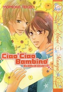Ciao Ciao Bambino Graphic Novel