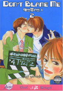 Don't Blame Me Graphic Novel 02