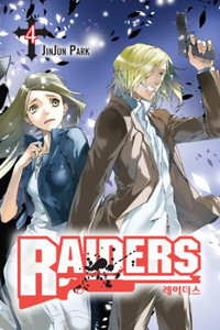Raiders Graphic Novel 04