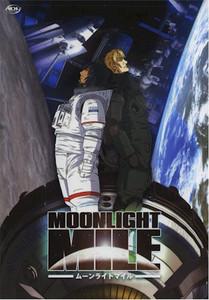 Moonlight Mile DVD 03
