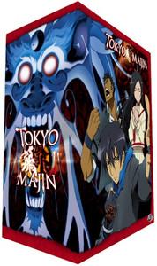 Tokyo Majin DVD Artbox w/v.2