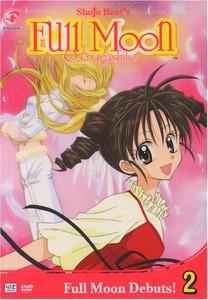 Full Moon DVD 02 Full Moon Debuts!