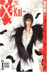 X -Kai- Graphic Novel Vol. 01