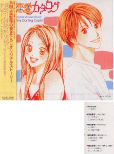 Noriko Kuwashima Original Drama Album (Used)