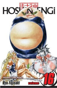Hoshin Engi Graphic Novel 16