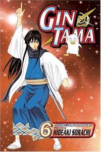 Gin Tama Graphic Novel 06