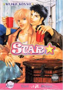 Star Graphic Novel