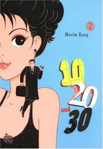 10, 20, and 30 Graphic Novel 02