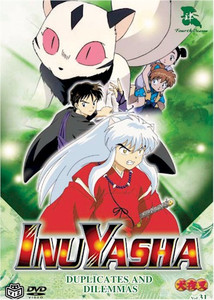 Inuyasha DVD Vol. 31