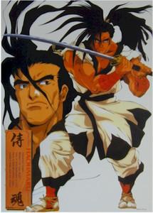 Samurai Spirit Poster #4275