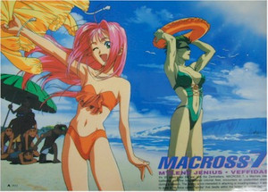 Macross Poster #2642