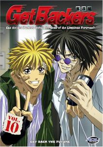 Get Backers DVD Vol. 10