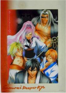 Samurai Deeper Kyo Poster #4353