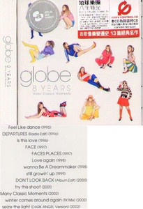 globe : 8 Years Many Classic Moments Soundtrack