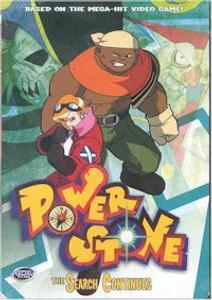 Power Stone DVD Vol. 04