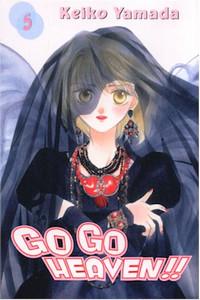 Go Go Heaven Graphic Novel 05