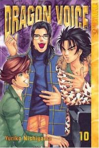 Dragon Voice Graphic Novel Vol. 10