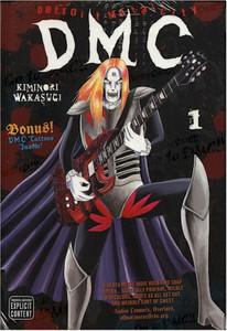 Detroit Metal City Graphic Novel Vol. 01
