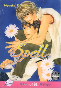Spell Graphic Novel