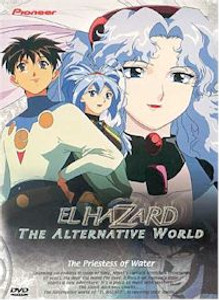 El-Hazard : The Alternative World DVD Vol. 01
