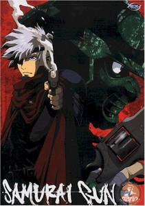 Samurai Gun DVD 03