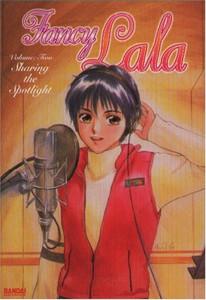 Fancy Lala DVD Vol. 02: Sharing the Spotlight