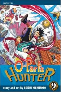 O-Parts Hunter Graphic Novel 09
