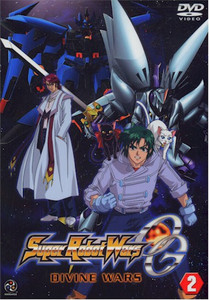 Super Robot Wars DVD Original Generation Divine Wars 02
