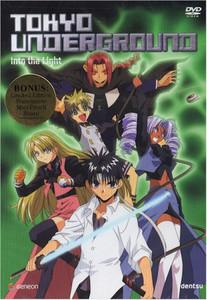 Tokyo Underground DVD 06 Into the Light
