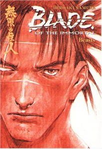 Blade of the Immortal Vol. 11: Beasts