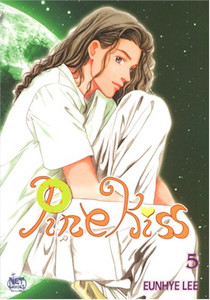Pine Kiss Graphic Novel 05
