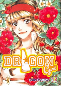 Dragon Girl Graphic Novel 01