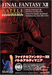 Final Fantasy XII Battle Ultimania Guide