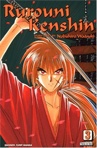 Rurouni Kenshin Graphic Novel (VIZBIG Edition) 03