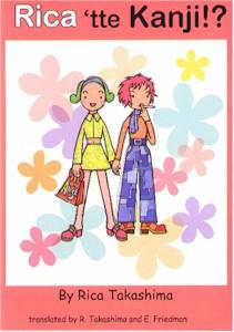 Rica'tte Kanji!? Graphic Novel